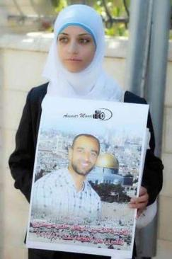 A photo posted on the Facebook page of Shireen, Samer Issawi's sister.