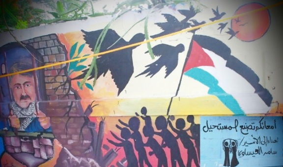 A mural in solidarity with Palestinian hunger strikers has been painted opposite a protest tent at the International Committee of the Red Cross offices in Gaza.