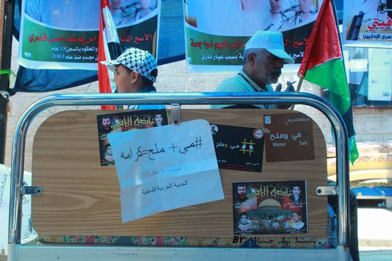 Palestinians in Gaza City have launched a solidarity hunger strike in a sit-in protest outside the Red Cross. (Ahmad Abu Hussein)