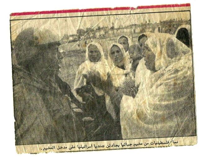 A local magazine's picture features my grandmother Tamam shouting at an Israeli soldiers during a curfew imposed on Jabalia Refugee Camp during the second Intifada