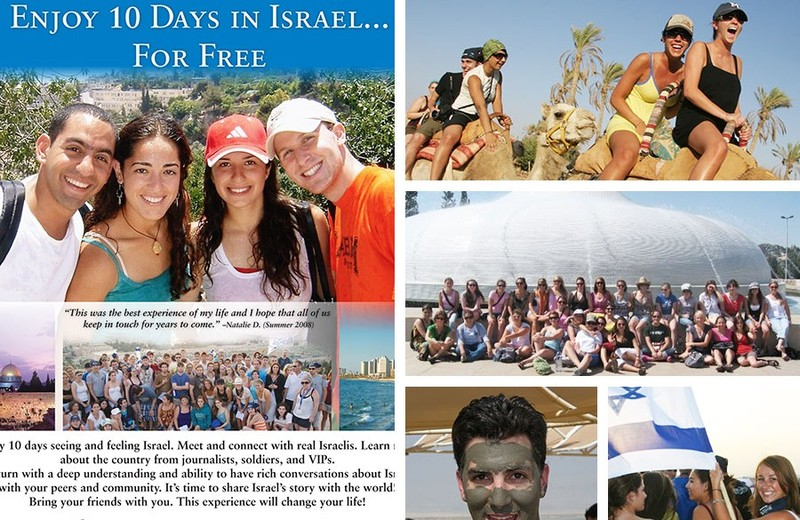 Many pro-Israel propaganda trips for students are indirectly funded by Israel. (StandWithUS)